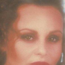 Discos de vinilo: ROCIO DURCAL - NO ME VUELVO A ENAMORAR - LP ARIOLA 1987 SPAIN. Lote 132120055