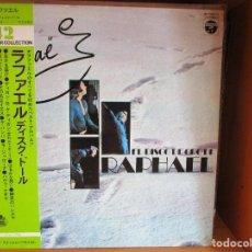 Discos de vinilo: RAPHAEL EL DISCO DE ORO ( MADE IN JAPAN OBI ) JAPON // YO SOY AQUEL // LE LLAMAN JESUS ! // ELLA //. Lote 127945295