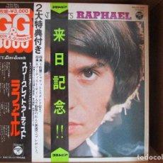 Discos de vinilo: RAPHAEL 3 GREAT ARTIST DOBLE ALBUM ( MADE IN JAPAN OBI ) JAPON // HAVA NAGUILA //LA BAMBA //. Lote 127945883