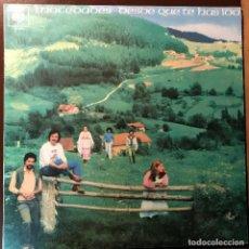 Discos de vinilo: LP ARGENTINO DE MOCEDADES AÑO 1981. Lote 127977639