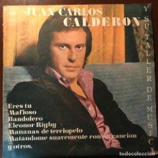 Discos de vinilo: LP ARGENTINO DE JUAN CARLOS CALDERÓN AÑO 1975. Lote 127977999