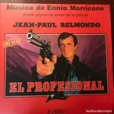 Discos de vinilo: LP ARGENTINO BSO EL PROFESIONAL AÑO 1981. Lote 127978243