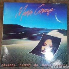 Discos de vinilo: MARIA CREUZA - GRANDES EXITOS DE MARIA CREUZA LP ED. ESPAÑOLA 1983. Lote 128000531