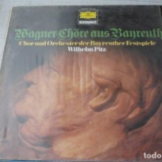 Discos de vinilo: WAGNER . Lote 128013799