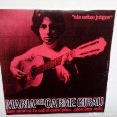 Discos de vinilo: MARIA DEL CARME GIRAU- BON AMIC- EP 1964- ENCARTE - VINILO COMO NUEVO.. Lote 128073683