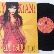 Discos de vinilo: MARY KIANI - WHEN I CALL YOUR NAME. Lote 128083979