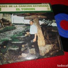 Discos de vinilo: EL TORDIN ESA TO BOINA MAJO/ADIOS CORDERA/ESA SAYA COLORA/MADERA DE CASTAÑAR EP 1971 ASTURIAS ASES. Lote 128097539
