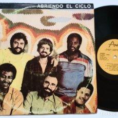 Discos de vinilo: LP EDITADO EN CUBA - ABRIENDO EL CICLO- TODOS ESTRELLAS (AREITO, 1987) - EGREM - LATIN. Lote 128131691