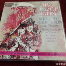 Discos de vinilo: MY FAIR LADY. Lote 128165323