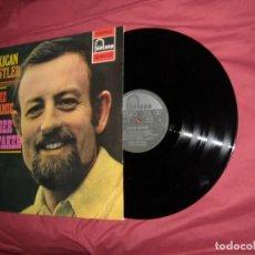 Discos de vinilo: ROGER WHITTAKER. LP MEXICAN WHISTLER FONTANA 1972 VER FOTO. Lote 128165567