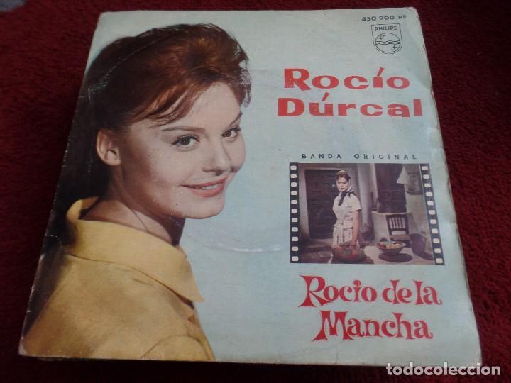 ROCIO DURCAL (Música - Discos - Singles Vinilo - Flamenco, Canción española y Cuplé)