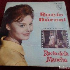 Discos de vinilo: ROCIO DURCAL. Lote 128166343