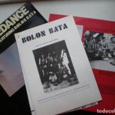 Discos de vinilo: CHRISTER BOTHEN BOLON BATA - TRANCEDANCE - LP SUECIA O.M. 1983 // SPIRITUAL JAZZ FUNK AFRO FUSION . Lote 128174583