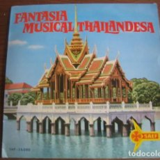 Discos de vinilo: FRANCESC BURRULL & MONTOLIU ORQUESTA ******* FANTASIA MUSICAL THAILANDESA *** EP SAEF 1962 IMPECABLE. Lote 128182687