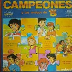 Discos de vinilo: LP CAMPEONES Y TUS AMIGOS DE TELE 5 (1990) SINTONÍAS ORIGINALES. INCLUYE ENCARTE PARA COLOREAR. Lote 128186171