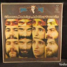 Discos de vinilo: CANOVAS,RODRIGO,ADOLFO Y GUZMAN - SEÑORA AZUL - LP. Lote 128218695