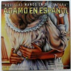 Discos de vinilo: ADAMO - ADAMO EN ESPAÑOL (AQUELLAS MANOS EN TU CINTURA) - DOBLE LP EMI ODEON 1981 BPY. Lote 128235807
