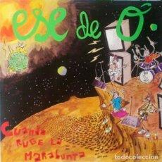 Discos de vinilo: S.D.O. 100% VEGETAL CUANDO RUGE LA MARABUNTA LP . HARDCORE HIP HOP CROSSOVER. Lote 128257395