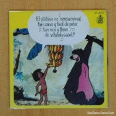 Discos de vinilo: EL LIBRO DE LA SELVA ( T. GILKYSON / E. SANTOS ) - BUSCA LO MAS VITAL - SINGLE. Lote 128272502