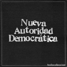 Discos de vinilo: NUEVA AUTORIDAD DEMOCRATICA NUEVA AUTORIDAD DEMOCRÁTICA LP . PUNK ROCK LA UVI. Lote 128296567