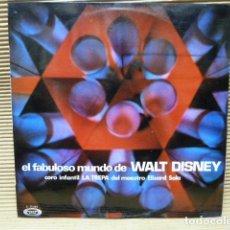 Discos de vinilo: EL MARAVILLOSO MUNDO DE WALT DISNEY . Lote 128305223