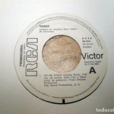 Discos de vinilo: TIGRES – NO ME RINDO PROMO 1984 HARD ROCK, HEAVY METAL . Lote 128306951