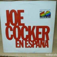 Discos de vinilo: JOE COCKER EN ESPAÑA MAXI DE PROMOCION VER FOTO ADICCIONAL . Lote 128312147