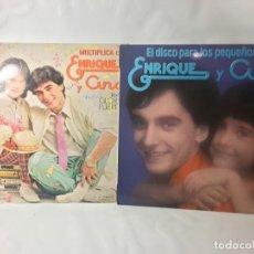 Discos de vinilo: LP DISCO 2 DISCOS ENRIQUE Y ANA. Lote 128313539