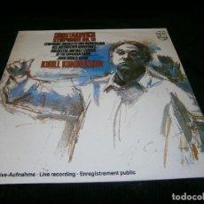 Discos de vinilo: LP SHOSTAKOVICH SINFONÍA NR 13 POR KIRILL KONDRASHIN AÑO 1982. Lote 128327283