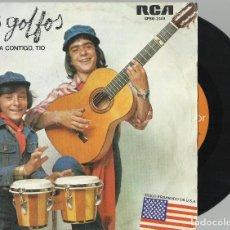 Discos de vinilo: MARIA JESUS Y SU ACORDEON.. Lote 128366135
