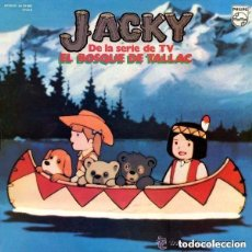 Discos de vinilo: JACKY , LP (DE SERIE TV EL BOSQUE DE TALLAC) DE GUIDO Y M. DE ANGELIS,EDICIÓN ESPAÑA 1878. Lote 128369867