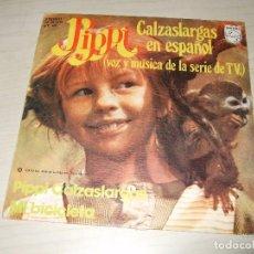 Discos de vinilo: DISCO VINILO DE MÚSICA SERIE TV PIPPI CALZASLARGAS (EN ESPAÑOL). Lote 128393271