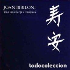Discos de vinilo: JOAN BIBILONI LP UNA VIDA LARGA Y TRANQUILA NUEVO A ESTRENAR. Lote 128394399