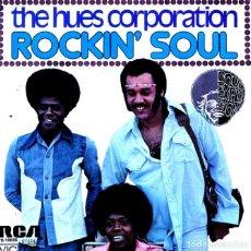 Discos de vinilo: THE HUES CORPORATION / ROCKIN' SOUL / GO TO THE POET (SINGLE 1974). Lote 128407263