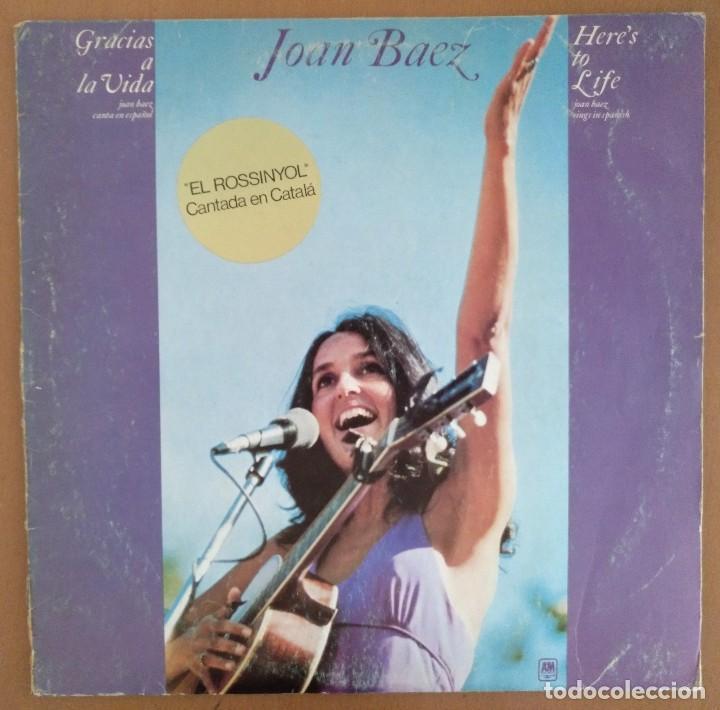 JOAN BAEZ LP GRACIAS A LA VIDA EL ROSSINYOL CANTADA EN CATALAN (Música - Discos - LP Vinilo - Pop - Rock - Internacional de los 70)