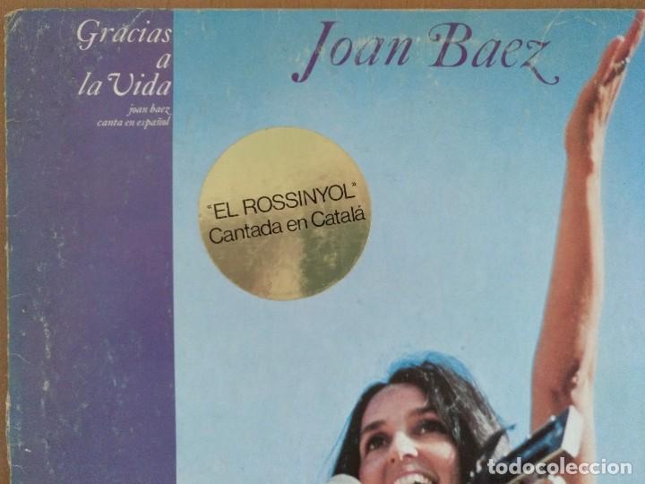 Discos de vinilo: JOAN BAEZ LP GRACIAS A LA VIDA EL ROSSINYOL CANTADA EN CATALAN - Foto 2 - 128414539