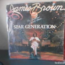 Discos de vinilo: JAMES BROWN - STAR GENERATION. Lote 128444095