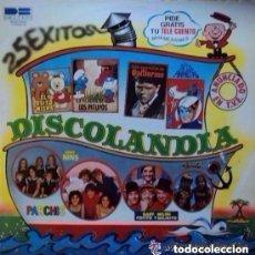 Discos de vinilo: DISCOLANDIA (PARCHIS / GRUPO NINS / LOS PAYASOS DE LA TELE ...ETC) DOBLE LP SPAIN 1980. Lote 128452995