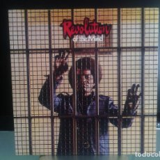 Discos de vinilo: LP VINILO JAMES BROWN - REVOLUTION OF THE MIND / SPAIN ORIG. EDICIÓN 1974 / MUY RARO!!!!!!!!!!. Lote 128468235