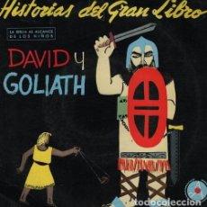 Discos de vinilo: HISTORIAS DEL GRAN LIBRO LA BIBLIA AL ALCANCE DE LOS NIÑOS - DAVID Y GOLIATH - EP 1959. Lote 128474327