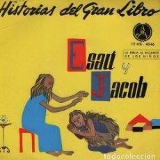 Discos de vinilo: HISTORIAS DEL GRAN LIBRO LA BIBLIA AL ALCANCE DE LOS NIÑOS - ESAU Y JACOB - EP 1961. Lote 128474435
