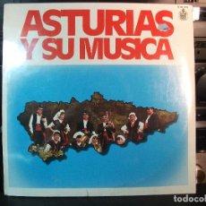 Discos de vinilo: LP ASTURIAS Y SU MUSICA LP HISPAVOX VARIOS EL TORDIN , DIAMANTINA ETC PRECINTADO PEPETO. Lote 128486147