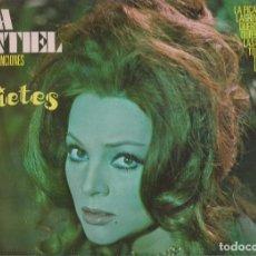 Discos de vinilo: SARA MONTIEL. VARIETES. COLUMBIA.CPS 9128. 1971. Lote 128519155