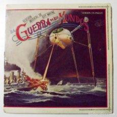 Discos de vinilo: 1978 LP LA GUERRA DE LOS MUNDOS, VERSIÓN EN INGLÉS. Lote 128522075