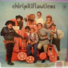 Discos de vinilo: CHIRIPITIFLAUTICOS - LP GATEFOLD. CONSERVA LA HOJA INTERIOR.. Lote 128529779