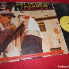Discos de vinilo: ORQ.CAMARA DE MADRID DIR.ENRIQUE ESTELA AGUA,AZUCARILLOS Y AGUARDIENTE/LA REVOLTOSA LP 195? SPAIN. Lote 128559163
