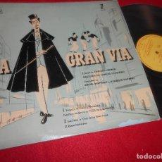Discos de vinilo: ORQ.CAMARA DE MADRID DIR.DANIEL MONTORIO&ENRIQUE NAVARRO LA GRAN VIA LP 1959 ZAFIRO SPAIN. Lote 128559379