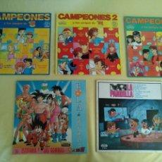 Discos de vinilo: BOLA DE DRAGON Y CAMPEONES 1, 2 Y 3. REGALO LA PANDILLA. Lote 128561303