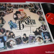 Discos de vinilo: BUGSY MALONE BSO OST PAUL WILLIAMS P 1976 POLYDOR GATEFOLD SPAIN. Lote 128562203
