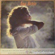 Discos de vinilo: ANA BELÉN Y VICTOR MANUEL, VINYL, LP, COMPILATION, PROMO SPAIN 1982. Lote 128566403